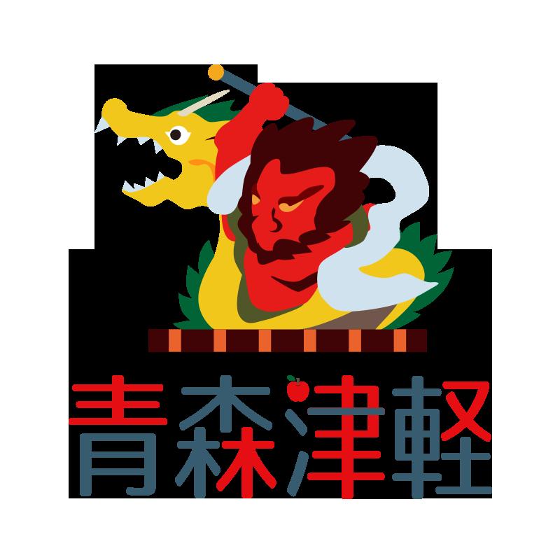 PCN青森津軽
