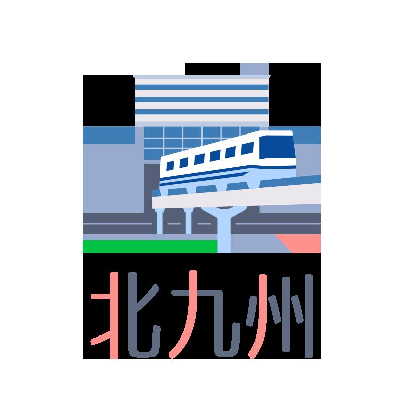 PCN北九州