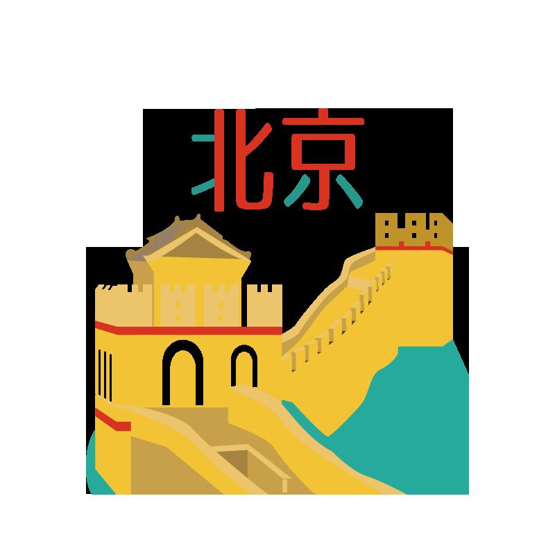 PCN北京