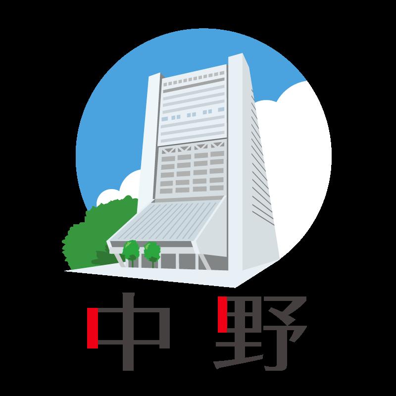 PCN中野