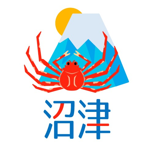 PCN沼津