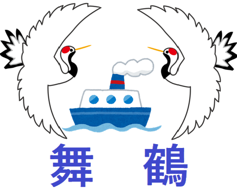 PCN舞鶴