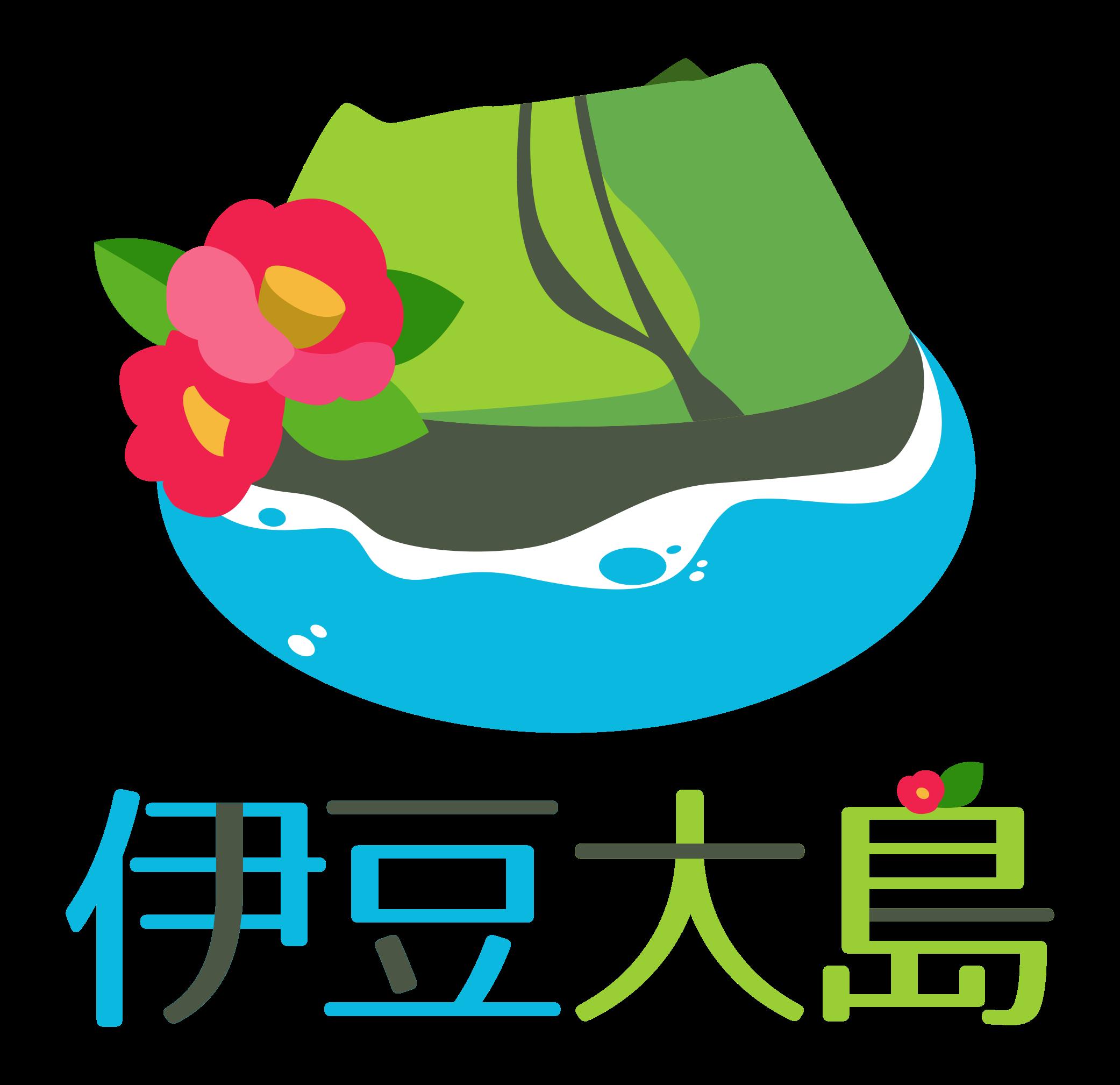 PCN伊豆大島
