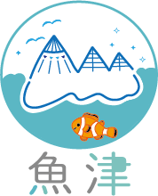 PCN魚津